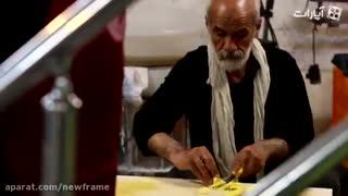 پروژه ای جدید،برای رفع گرسنگی و از بین بردن کارتن خوابی در ایران - تهران
