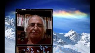 دامنه های سپید :شعر و دکلمه ، استاد هوشنگ رئوف