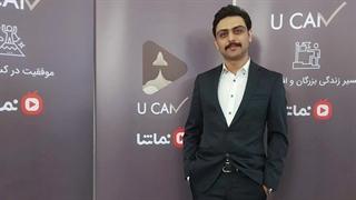 گفتوگو با محمد رهی موسس استارتآپ زودشور