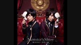 Monster's show از اونو دایسوکه و هیروشی کامیا