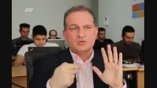 بلاکچین چیست؟ توضیح دکتر رضا شیرازی در برنامه به روز شبکه 3 سیما