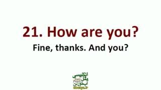 مهمترین و اساسی ترین سوالات رایج در انگلیسی همراه با پاسخ و توضیح