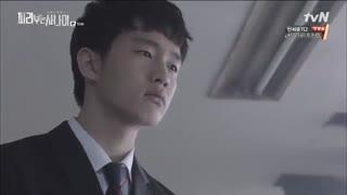 دانلود قسمت دهم سریال کره ای فلوت زن رنگارنگ Pied Piper با بازی شین ها کیون + زیرنویس فارسی آنلاین