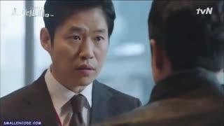 دانلود قسمت یازدهم سریال کره ای فلوت زن رنگارنگ Pied Piper با بازی شین ها کیون + زیرنویس فارسی آنلاین