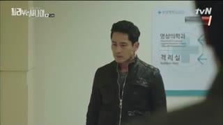 دانلود قسمت دوازدهم سریال کره ای فلوت زن رنگارنگ Pied Piper با بازی شین ها کیون + زیرنویس فارسی آنلاین