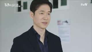 دانلود قسمت سیزدهم سریال کره ای فلوت زن رنگارنگ Pied Piper با بازی شین ها کیون + زیرنویس فارسی آنلاین