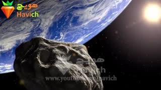 برخورد شهاب سنگ  با کره زمین