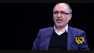 بِزنگاه - طالبان:  مشکل یا راه حل؟ گفتگو با محسن روحی صفت  دیپلمات پیشین ایران در افغانستان و پاکستان