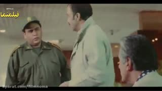 مخ زنی و اخاذی  رضا عطاران و رضا کیانیان از زن در فیلم