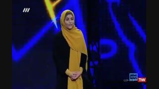عصر جدید در شب سوم، شرکت کننده دوم : فاطمه دیواندری