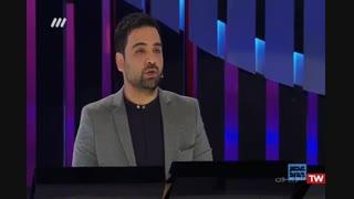 عصر جدید در شب سوم، شرکت کننده سوم: اکبر رسولی