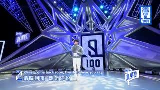 قسمت 2 فصل دوم برنامه استعدادیابی Idol Producer 2019 با حضور Lay ( عضو EXO)  و با زیرنویس فارسی