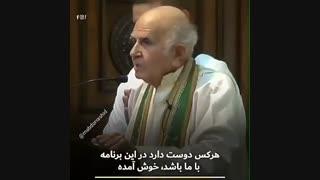 پاپ نگران مسلمان شدن فرانسوی ها