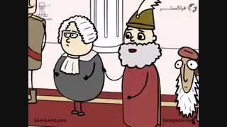 داستان سیندرلا از زبان سوریلند