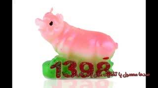 شمع طرح خوک سال 1398 - فروشگاه اینترتنی آوینا مارت