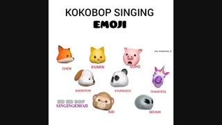 ko ko Bop به سبک ایموجی