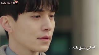 ترجمه آهنگ سریال touch your heart با صدای wendy♥