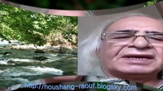 چاپخانه : شعر وخوانش ، استاد هوشنگ رئوف