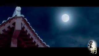 میکس غمگین وعاشقانه سریال چینی گماشتگان شاهزاده