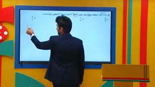 ریاضی کارشناسی ارشد - نکته و تست تابع معکوس از علی هاشمی