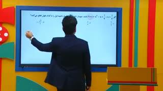 ریاضی ارشد - تست تابع معکوس از علی هاشمی