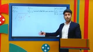 ریاضی ارشد حسابداری و مدیریت - تست مقدار تابع از علی هاشمی