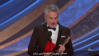 بهترین فیلم خارجی زبان - روما - اسکار 2019