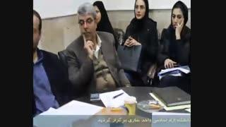 جلسه دفاع از رساله دکتری در رشته بازاریابی - دانشگاه ازاد اسلامی واحد ساری