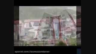 تاریخچه تآسیس دانشگاه آزاد اسلامی استان مازندران