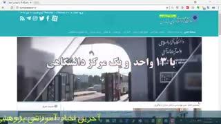 پایگاه اطلاع رسانی دانشگاه آزاد اسلامی استان مازندران