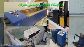 معرفی دانشگاه آزاد اسلامی واحد نوشهر