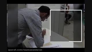 معرفی دانشگاه آزاد اسلامی واحد رامسر