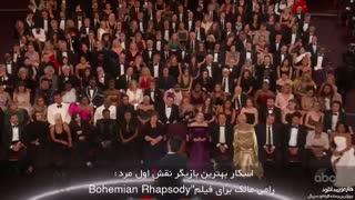 بهترین بازیگر مرد - رامی مالک - اسکار 2019