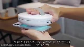 ربات پاکسازی کننده سطوح از باکتریها با استفاده از نور فرابنفش
