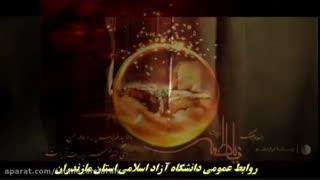 شهادت جانسوز بی بی دو عالم حضرت فاطمه ( س) تسلیت باد