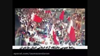 چهلمین سالگرد انقلاب اسلامی ایران مبارک باد