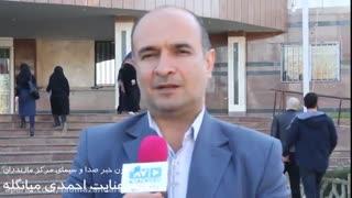 بازدید معاون خبر صدا و سیمای مرکز مازندران از دانشگاه آزاد اسلامی واحد ساری