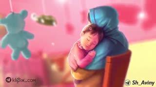 انیمیشن ویژه تبریک  روز مادر
