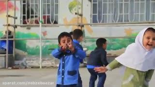 مدارس هوشمند روستایی