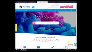 کلیدهای میانبر فایرفاکس (Firefox) – صفحه جاری