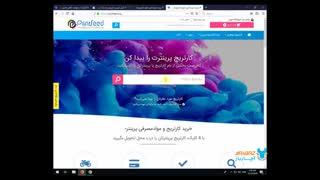 کلیدهای میانبر فایرفاکس (Firefox) – ویرایش
