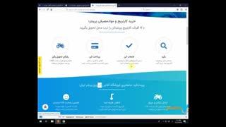 کلیدهای میانبر فایرفاکس (Firefox) – جستجو