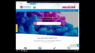 کلیدهای میانبر فایرفاکس (Firefox) – پنجرهها و تبها
