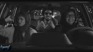 میکس سریال ایرانی مادر قلب اتمی( عالیه)