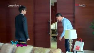 سریال تایلندی خانه کامل قسمت دوم
