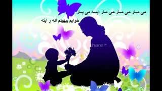 شعر گیلکی برای روز مادر