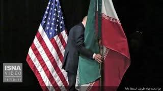 استعفای ظریف : از سیر تا پیاز