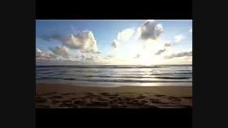 موسیقی آرامش بخش با صدای امواج دریا