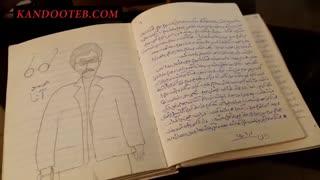 فریبا محسنی پور از کجا نویسندگی را آغاز کردم