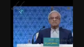سوتی جنجالی  عادل فردوسی پور